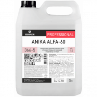 Концентрат для чистки бассейна от известковых отложений, ржавчины и грязи - Pro-Britе Anika Alfa-60 5л
