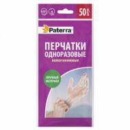 Перчатки полиэтиленовые плотные КОМПЛЕКТ 25 пар (50 шт.) размер M (средний) 10 микрон, PATERRA