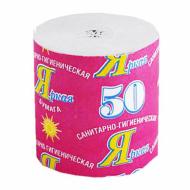 Туалетная бумага бытовая, 30 м, 1 слойная, без втулки - Яркая №50