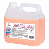 Кондиционер для белья с ароматом Экзотических цветов. Концентрат - Prosept Crystal Rinser 3л