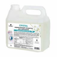 Жидкий моющий концентрат для стирки белья - Prosept Crystal с ароматом белых цветов 3л
