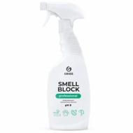 Нейтрализатор запаха - GRASS Smell Block Professional 600мл
